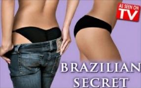 """Sėdmenis pakeliantys apatiniai """"Brazilian Secret"""""""