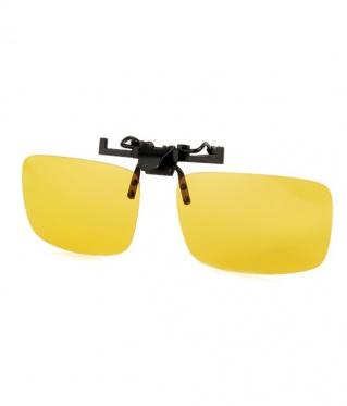 Geltoni naktinio matymo akiniai