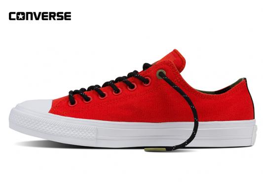 converse batai kaina