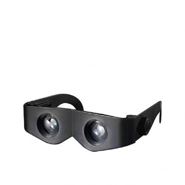 """Didinamieji akiniai """"Zoomies"""""""