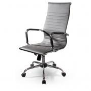 "Biuro kėdė ""Homekraft Avantgarde"" (pilka)"