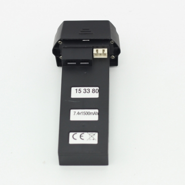 """RC 136"" dronų baterija, 1500 mAh"