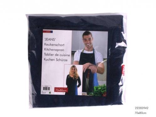 Džinsinio audinio virtuvinė prijuostė, 70 x 80 cm