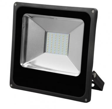 LED prožektorius, 50 W