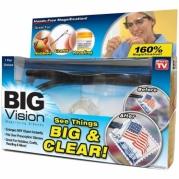 """Vaizdą pritraukiantys akiniai """"Big Vision"""""""