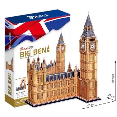 """Cubic Fun"" 3D dėlionė ""Big Benas"", 62,5 x 47 x 25 cm"
