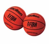 Krepšinio kamuolys Molten MTR5