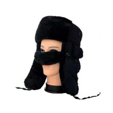 """Kepurė """"Eskimo"""", juoda"""