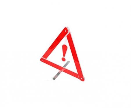 Įspėjamasis automobilio trikampis