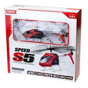 """""""Syma Speed S5"""" sraigtasparnis"""