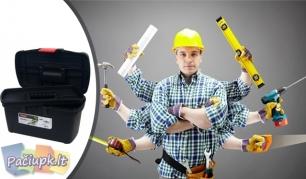 Patvari įrankių dėžė CURVER HEROBOX 16''