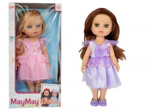 """Žaislas """"Lėlė su suknele"""", 36 cm"""