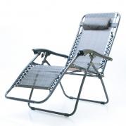Sulankstoma kėdė - gultas su laikikliu