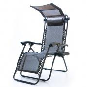 Sulankstoma kėdė - gultas su stogeliu