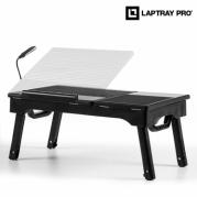 """Daugiafunkcinis nešiojamo kompiuterio stalas """"Laptray"""""""